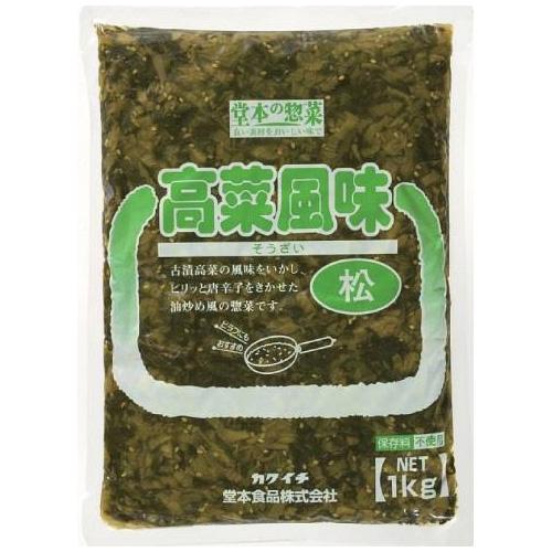 【常温】高菜風味 松 1KG (堂本食品/惣菜)