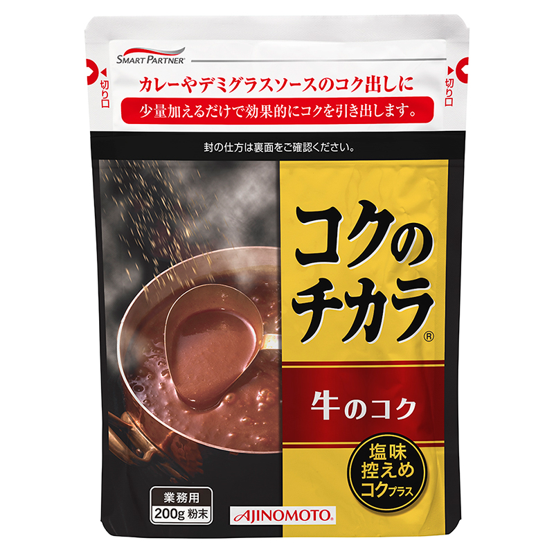 【常温】コクのチカラ(牛のコク) 200G (味の素/和風調味料/その他)