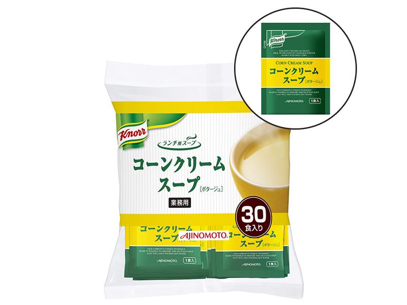 【常温】クノール ランチ用スープ コーンクリーム 17.5G 30食入 (味の素/洋風スープ)