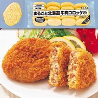 【冷凍】まるごと北海道 牛肉コロッケ 85G 20食入