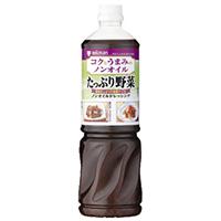 【常温】コクとうまみのノンオイル たっぷり野菜 1L (株式会社Mizkan/ドレッシング/野菜系)