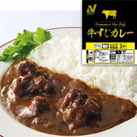 【常温】RUレンジ牛すじカレー 170G 3食入