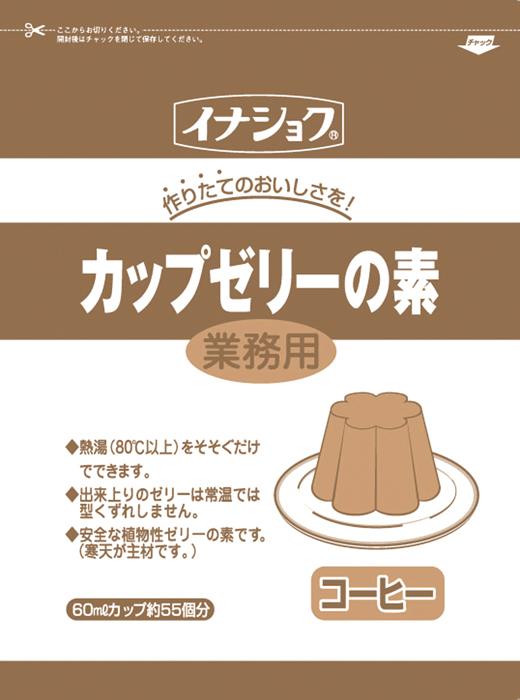 【常温】業務用 カップゼリー コーヒー 600G
