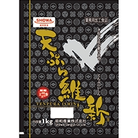 【常温】天ぷら粉 維新 1KG (昭和産業株式会社/粉/てんぷら・唐揚粉)