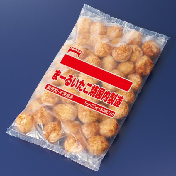 【冷凍】まーるいたこ焼 国内製造 20G 50食入 (テーブルマーク/和風調理品/たこ焼/お好み焼)