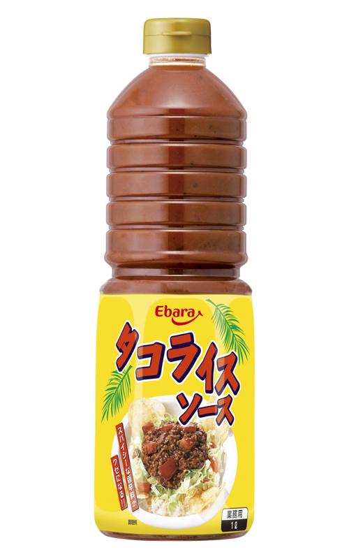 【常温】タコライスソース 1L (エバラ食品工業/エスニック系)