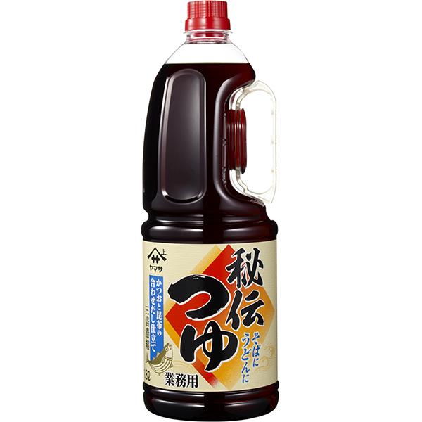 【常温】秘伝つゆ(3倍濃縮) 1.8L (ヤマサ醤油/和風つゆ/万能つゆ)