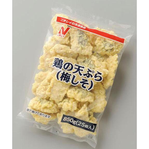 【冷凍】鶏の天ぷら(梅しそ) 約34G 25食入 (株式会社ニチレイフーズ/鶏加工品/鶏その他)
