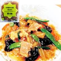 【冷凍】大龍) 中華丼の具(醤油)R 180G