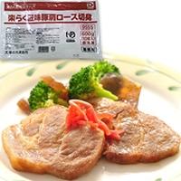 【冷凍】楽らく匠味 豚肩ロース切身 60G 10食入 (株式会社大冷/豚肉/豚スライス)