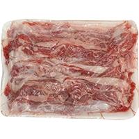 【冷凍】国産牛スライスカット 500G (グルメん栗清/牛肉/牛スライス)