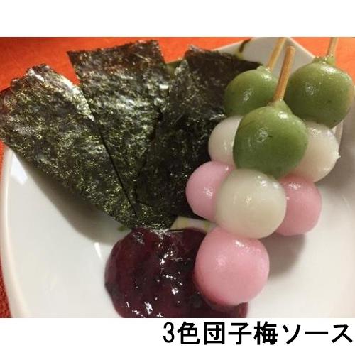 【常温】M-21 ねりうめ(しそなし) 1.1KG (カネク/惣菜)