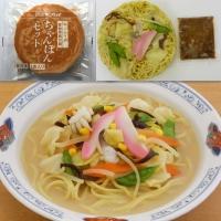 【冷凍】具付麺 ちゃんぽんセット 260G 10食入 (キンレイ/和風調理品/ラーメン)