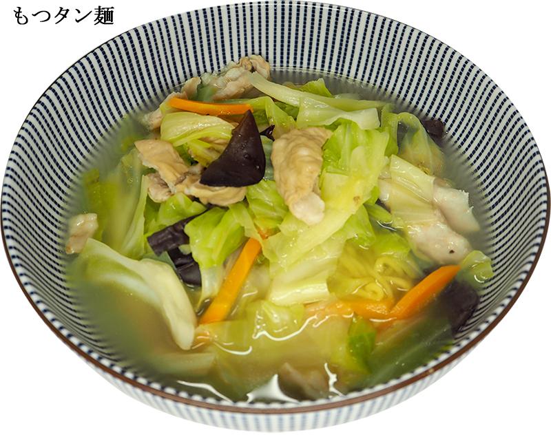 【冷凍】国産豚大腸切り(モツ) 1KG (ビセラル株式会社/豚肉/豚内蔵)