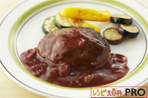 【常温・冷凍】レシピ/ハンバーグ(デミトマトソース)