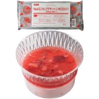 【冷凍】MCデザートいちごミルク 23G 10食入 (テーブルマーク/冷凍ケーキ/カップケーキ)