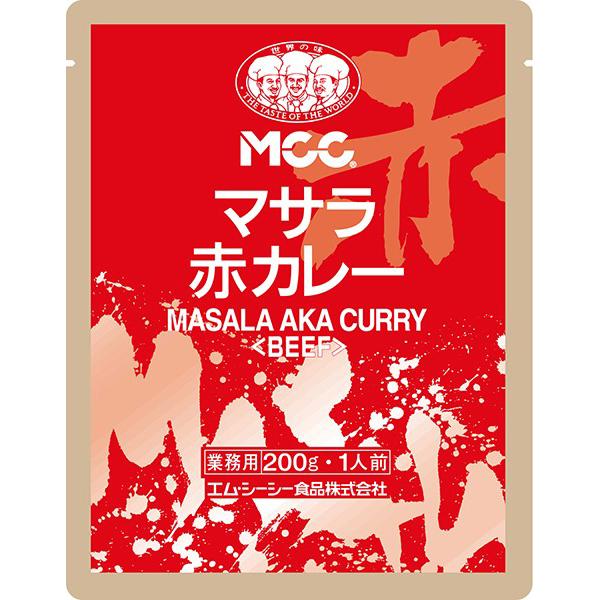 【常温】マサラ赤カレー 200G 30食入 (エムシーシー食品/カレー/レトルト)