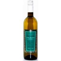 【冷蔵】カンティーナ・ラヴォラータ) インツォリア 750ML (/イタリアワイン)