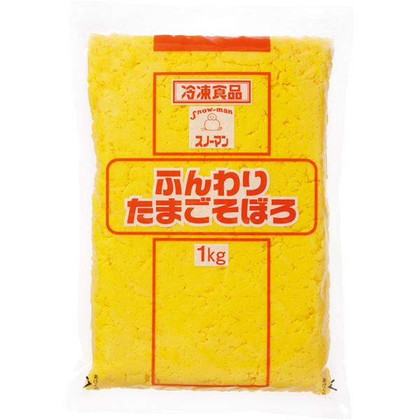 【冷凍】ふんわりたまごそぼろ 1KG (キユーピー株式会社/卵加工品/和風卵)