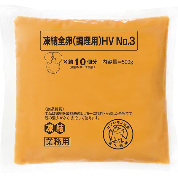 【冷凍】凍結全卵(調理用)HV No.3  500G (キユーピー株式会社/卵加工品/和風卵)