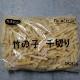 【常温・冷凍】レシピ/中華風豚肉のアスパラ巻き