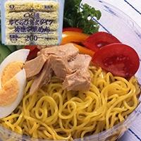 【冷凍】α麺 ゆでのび防止タイプ 冷凍中華めん 200G 5食入