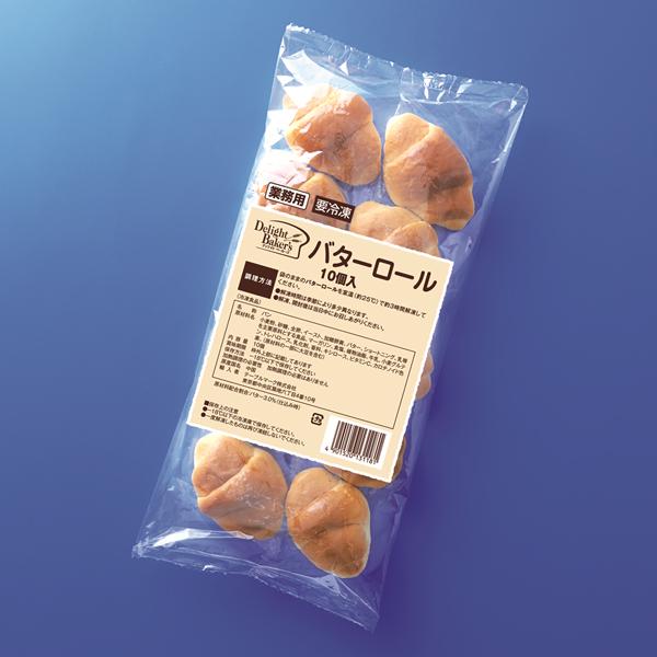 【冷凍】DBバターロール 30G 10食入 (テーブルマーク/洋風調理品/パン)