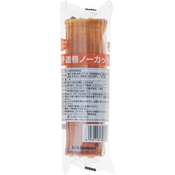 【冷凍】伊達巻 320G (キッコーマンソイフーズ/卵加工品/和風卵)