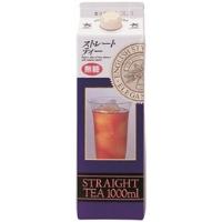 【常温】ストレートティー 無糖 1L (株式会社ジーエスフード/紅茶/飲料)