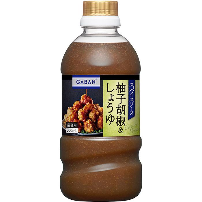【常温・冷凍】レシピ/おつまみ餃子 ゆずこしょうだれ(「GABAN」スパイスソース)