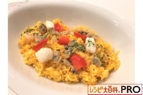 【常温・冷凍】レシピ/魚介のパエリア