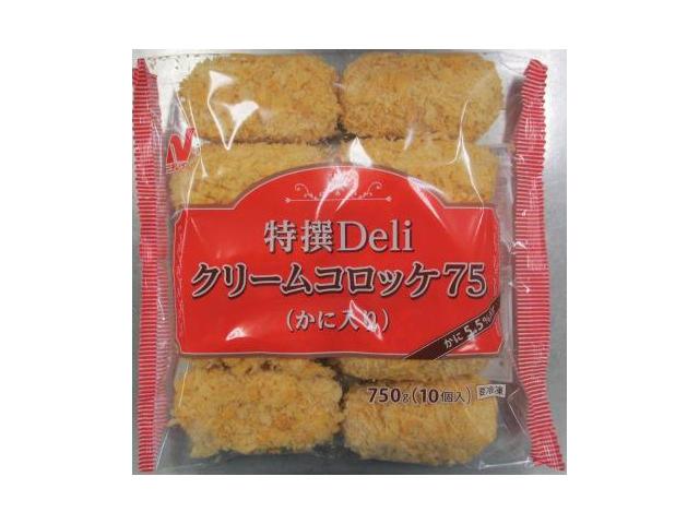 【常温・冷凍】レシピ/かにクリームコロッケのスパイシートマトソース