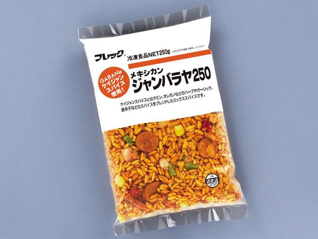 【冷凍】メキシカン ジャンバラヤ 250G 20食入 (株式会社フレック/洋風調理品/ライス)