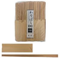 竹炭化天削割箸 24cm 100膳