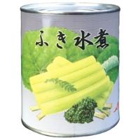 【常温】ふき水煮(中国産) 2号缶 (ストー缶詰株式会社/農産缶詰)
