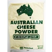 【冷蔵】オーストラリアンチーズパウダー 1KG (マリンフード株式会社/チーズ/粉チーズ)