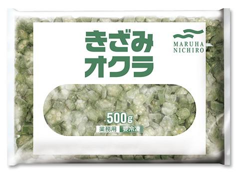 【冷凍】きざみオクラ 500G (マルハニチロ/農産加工品【冷凍】/果菜類)