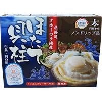 【冷凍】帆立貝柱M (26/30)  1KG (/貝)