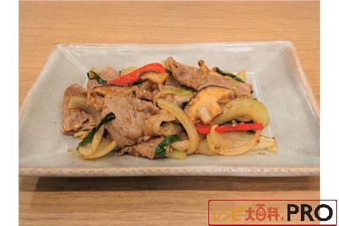 【常温・冷凍】レシピ/プルコギ(「CookDo」青椒肉絲用)