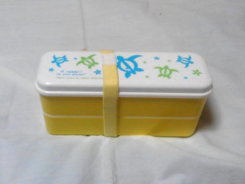 ホヌのランチボックス スリム2段 箸付 【日本製】