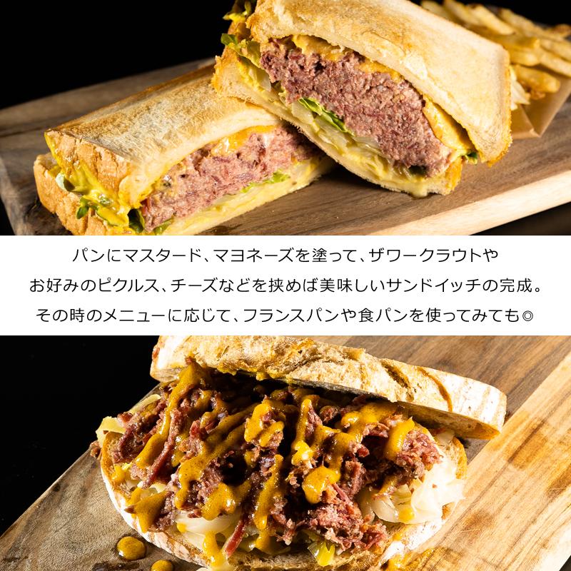 【100g】 コンビーフ │ 肉々しさをギュッと凝縮。手間暇をかけたオリジナル熟成自家製コンビーフ!