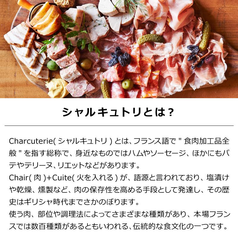 【1本/70g】 白カビ生サラミ │ 濃厚な旨味を凝縮した当店だけの味を是非ご堪能下さい