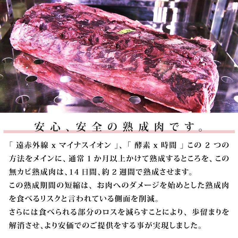 【180g】 牛タン │ 業界初の製法技術 「無カビ熟成肉」 ジューシーで柔らかい熟成牛タンです。