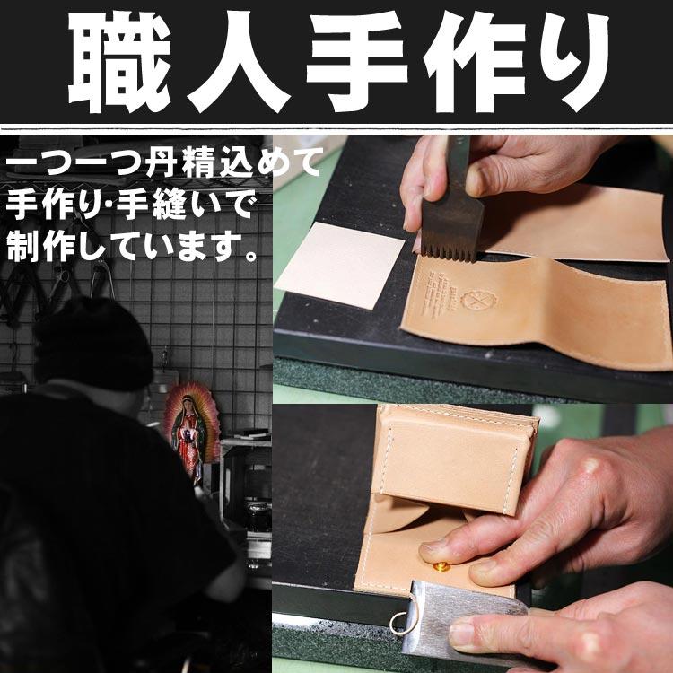 ヌメ革 コインケース メンズ 手縫い 栃木レザー オーダーメイドの小銭入れ