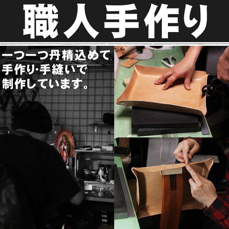 ヌメ革 トレー 手縫い 栃木レザー オーダーメイドの小物入れトレイ