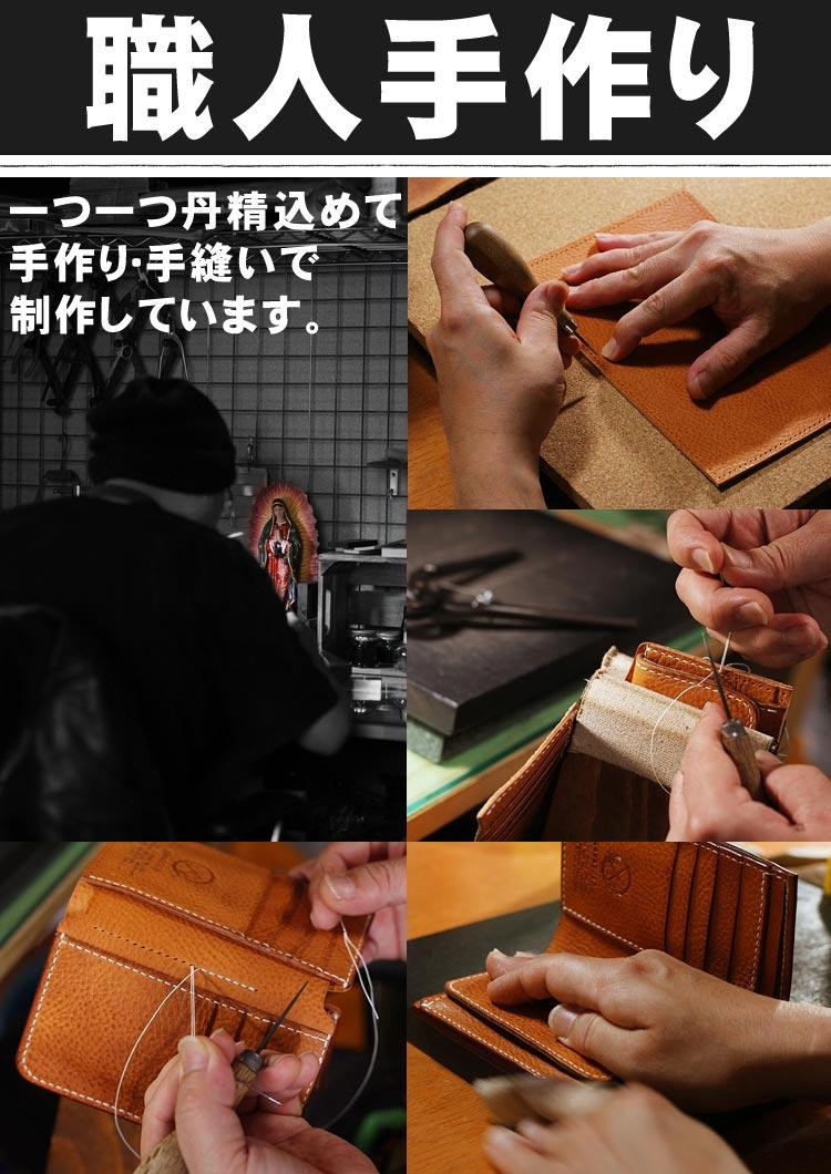 革財布 メンズ 二つ折り ミドルウォレット ファスナー小銭入れ エルバマット 手縫い ハンドメイド TEMPESTI ELBAMATT