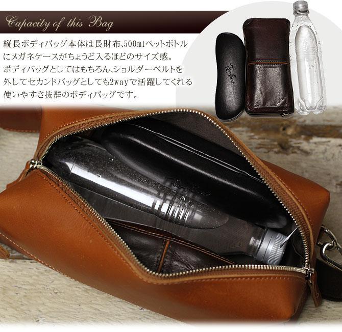 奥深い経年変化が魅力 ダブルオイル 牛革 メンズ 2way ボディバッグ BAGGY PORT バギーポート grn 103 oil leather