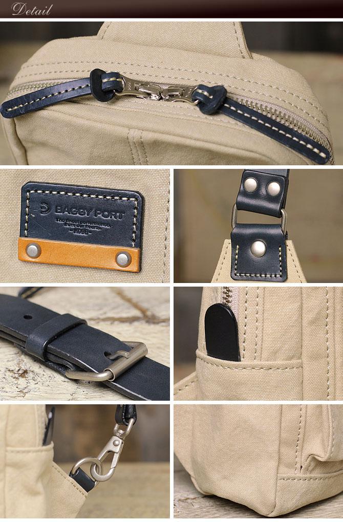 防汚性と強度を高めた、白バイオ帆布 ボディバッグ メンズ BAGGY PORT バギーポート kbs 1504 縦型