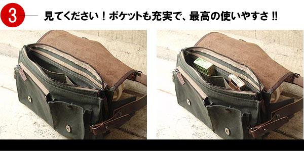 男が惚れる6号帆布×オイルバケッタ革製ボディバッグ BAGGY PORT バギーポート tepp 210