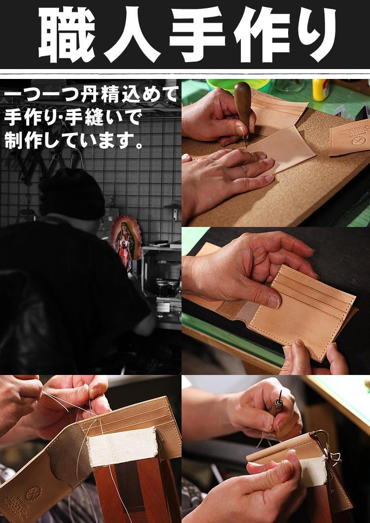 ヌメ革 マネークリップ メンズ 手縫い 栃木レザー 札ばさみ